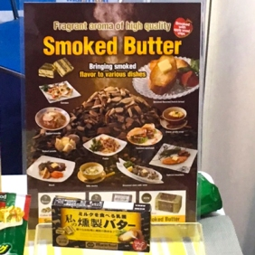 Smoked Butter_Dairy innovation at Food and Hotel Vietnam